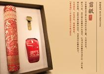 中国剪纸三件套